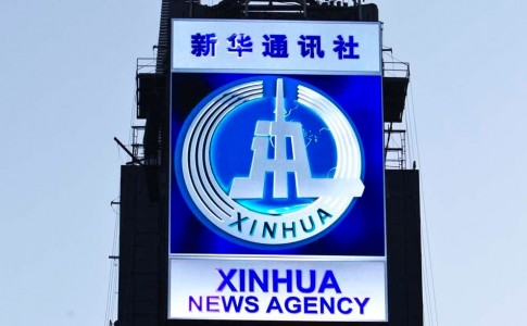 Xinhua-News-Agency-Times-Square-LED-Billboard